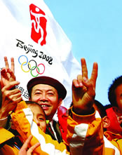 Yuan in front of 2008 Olympic flag