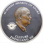 Sport Artist of the Year / Dr. Zhenliang He Culture Award